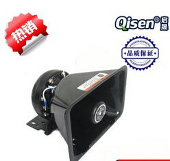 优质扬声器 100瓦扬声器 电子警报器专用喇叭