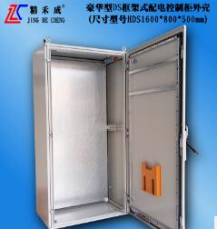 DS1600*800*500框架式开关柜机房电控柜配电柜动力柜
