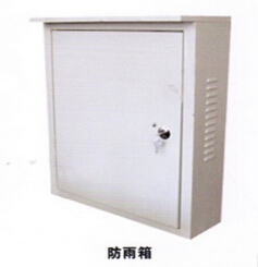 电力防雨箱 室内壁挂防雨控制箱