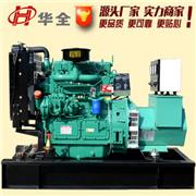 30千瓦发电机 全铜发电机