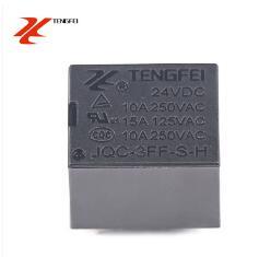 腾飞品牌特价直销高性能T73继电器