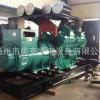 柴油发电机组 柴油机 发电机组 重庆康明斯1500KW发电机组