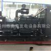 柴油发电机组 柴油机 发电机组 上柴550KW柴油发电机组
