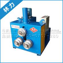 长期生产 液压角铁卷圆机 JY-50扁铁卷圆机