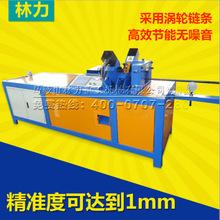 角钢切断机冲孔剪切一体机 角钢自动冲孔生产线