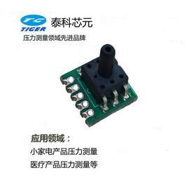 气床气垫压力传感器按摩器按摩椅压力传感器汽车进气压力传感器
