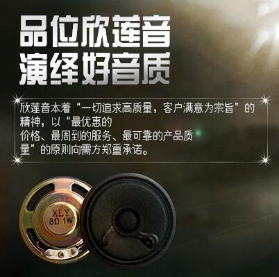 厂家供应汽车传感器 曲轴传感器 现代 雅绅特 伊兰特 39180-26900
