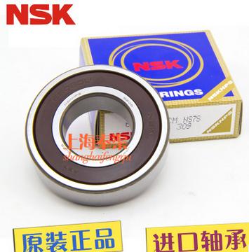 进口NSK轴承 6200 6201 6202 6203 6204 6205 6206ZZ/DDU/VV/C3