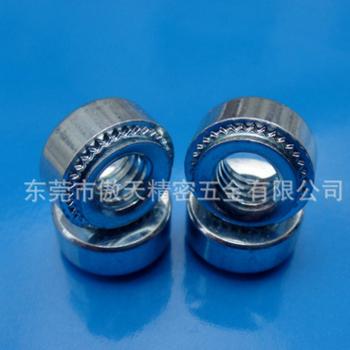 【厂家直销】压铆螺母加硬环保镀锌S-M3M4M5M6M8齐全螺母可订做