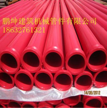 沧州鹏坤供应地泵直管 150泵管 高压地泵管 质优价廉
