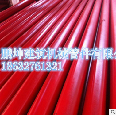 拖泵管 DN133*4.5*3m 厂家直销 质量保证 18632761321