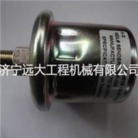 山推配件机油压力传感器 推土机机油压力传感 摩菲机油压力传感器