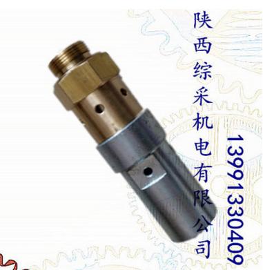 西安采煤机优德88娱乐官网厂家直供 安全阀AQF3 质量保证 价格优惠安全阀