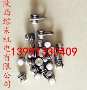 专业生产煤机配件—煤机滚筒喷嘴、批发采煤机配件液压锁.铜喷嘴