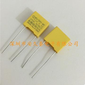 直插电容 X2 安规电容 275V 104K 0.1UF 100NF 脚距10MM 15MM
