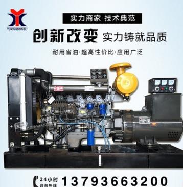 120KW柴油发电机组 潍柴送电瓶全铜电机千瓦潍坊裕兴厂家 发电机