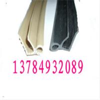 供应尾箱垫包边条,后备箱垫包边条,汽车脚垫包边条