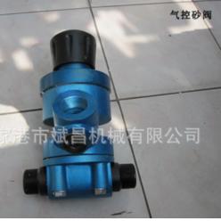 张家港优质喷砂机配件 气控砂阀