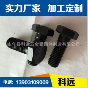 供应 8.8级高强度螺栓 8.8级螺丝 高强度螺栓 规格齐全
