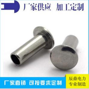 厂家直销铝铆钉 平头半空心铝铆钉 半圆头铝铆钉