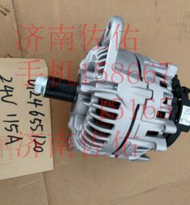 0124655120、366-2756卡特发电机366-2756 02发电机卡特专用
