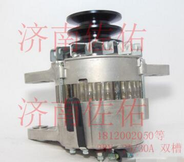 1812002050/1812002090/1812003650发电机五十铃专用6BD1发电机