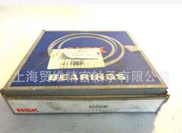 QJ1034NSK配对轴承