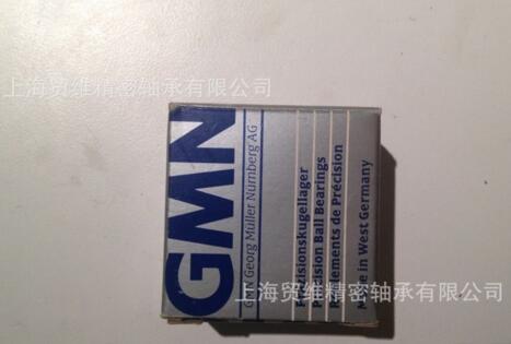 GMN轴承HYBNT6206CTAM 机床轴承GMN轴承一级代理