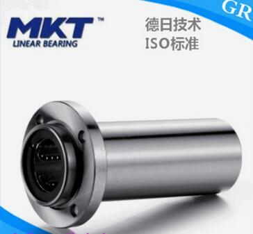 MKT优质导向圆法兰直线轴承LMFP30LUU凸出加长圆法兰直线运动轴承