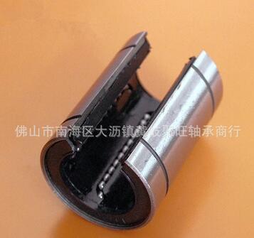 直线运动型轴承LM20OP开口型直线轴承