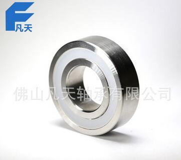深沟球轴承 316不锈钢轴承 自行车轴承 无磁不锈钢轴承