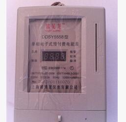 上海欧美龙电表 DDSY5558-5(20)A电子式单相预付费电能表