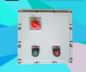 专业制造BQC防爆综合磁力电磁起动器不锈钢板控制接线配电箱柜