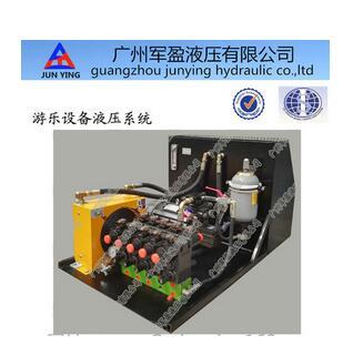 游乐设备液压系统 非标液压系统