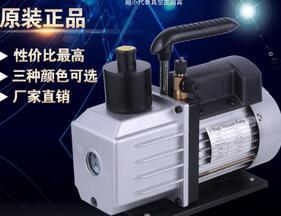 包装配套专用真空泵3cfm双级1升2RS-1/220V旋片式真空泵