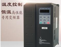 7.5KW恒压供水变频器 三相380V风机水泵变频器 厂家直销