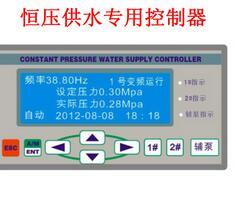 变频恒压供水专用控制器 一控二 一拖三 中文显示 水泵变频器专用