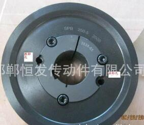 高端皮带轮 耐用皮带轮 欧标 锥套式 活芯式皮带轮