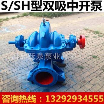 大流量农田灌溉泵 6SH-6型单级双吸式清水泵 高效节能