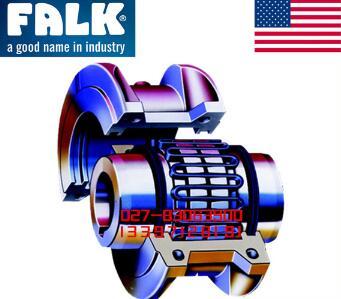 FALK 福克 Steelflex-T20型 蛇簧联轴器
