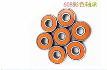 深沟球轴承 608彩色轴承 轮滑轴承 滑板专用 高速 无阻力