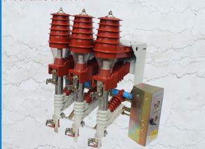 高压负荷开关FKN12-12/630户内压气式负荷开关FN12-12DR/125手合
