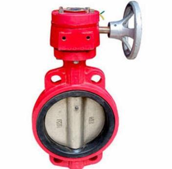 厂家供应沟槽涡轮信号蝶阀,质量有保证,消防专用,全网底价