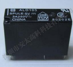 供应松下继电器ALDP112W原装新货