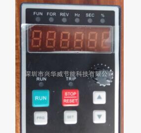 上海格立特变频器VF10-004G3/5R5P3以下键盘(控制显示面板)