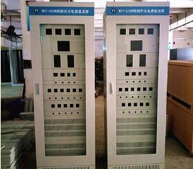 东莞电力柜 厂家直销机箱机柜 标准通信机柜 钣金机柜生产加工