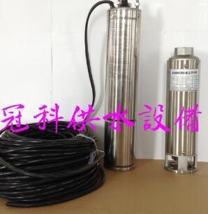 深井泵-潜水泵-沉水泵-不锈钢潜水泵ST-05系列