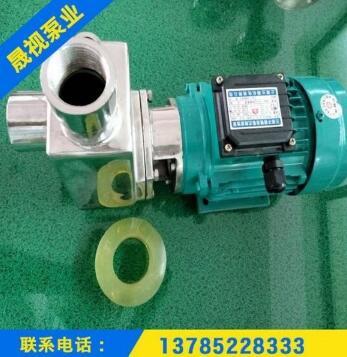 供应 厂家直销自吸式不锈钢耐腐蚀工业泵卧式不锈钢离心泵