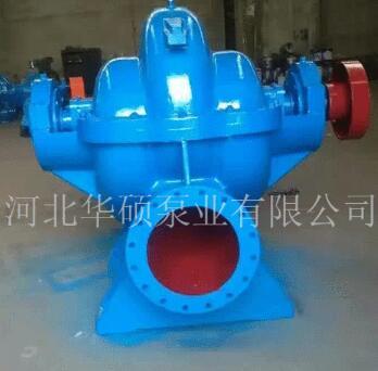 【华硕泵业】双吸泵厂家热销推荐S SH型双吸泵