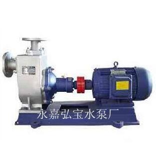 供应ZX式自吸不锈钢清水泵